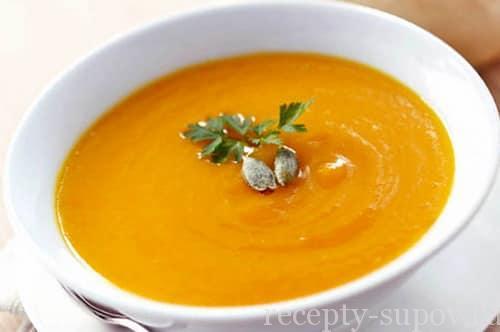 рецепт тыквенного супа с имбирем